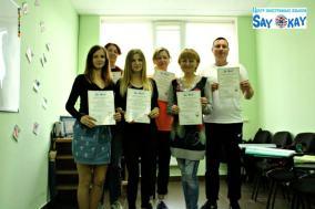 Корпоративное обучение польскому