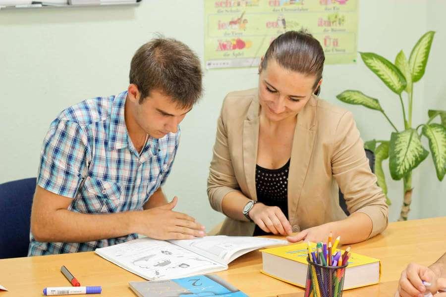 Индивидуальные занятия по английскому языку